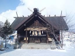 小樽龍宮神社